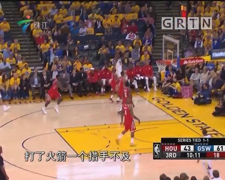 NBA:库里回归 勇士轻取火箭