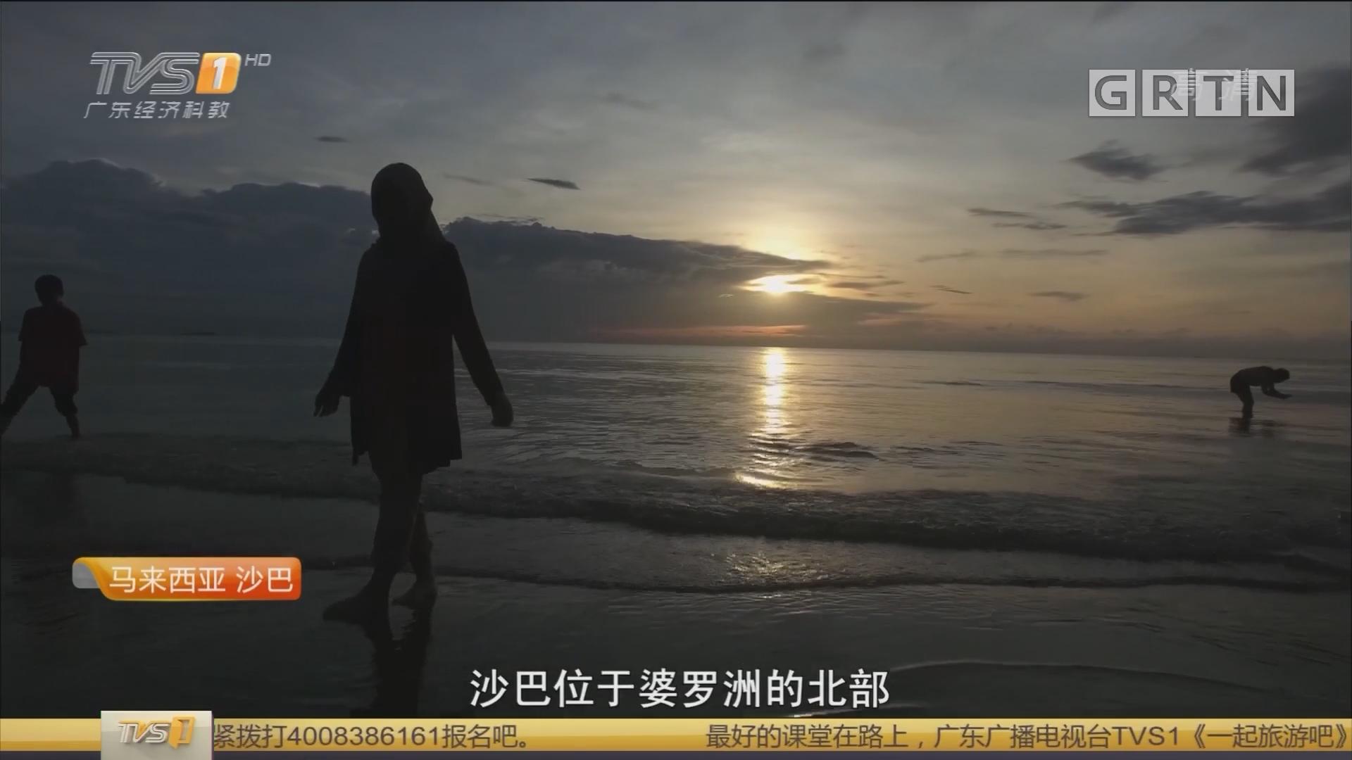 [HD][2018-05-30]一起旅游吧:马来西亚 沙巴