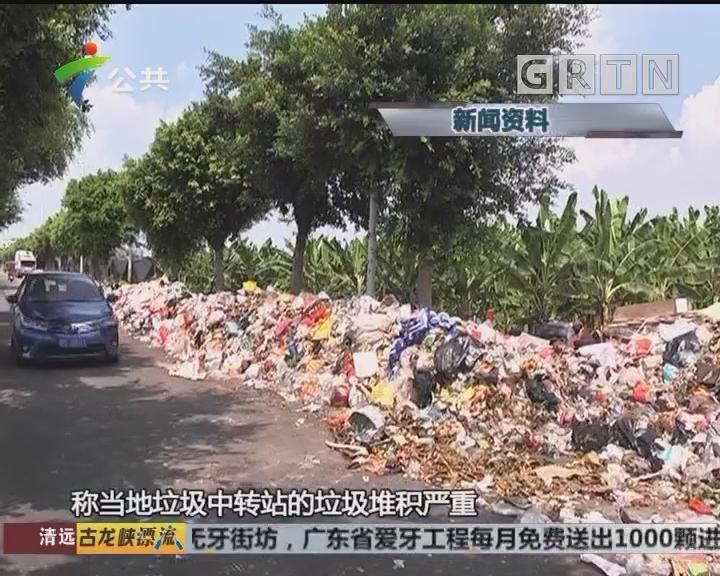 住建厅:全省将新建15座垃圾处理场