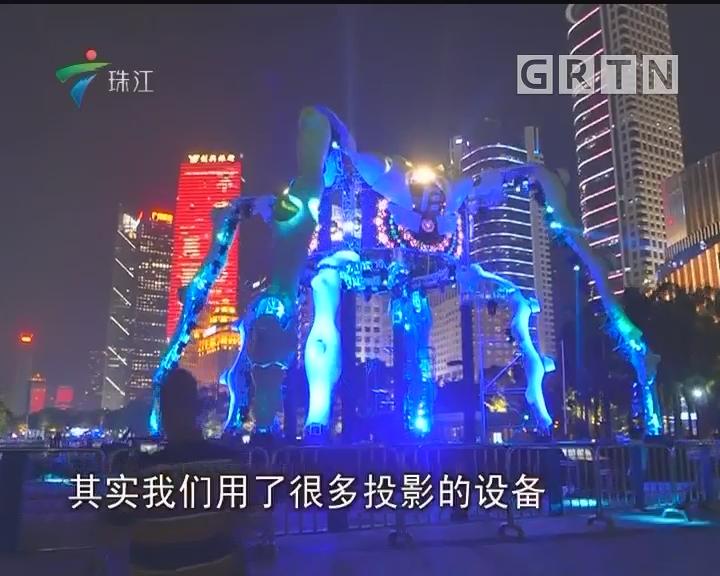 国际灯光节为何落户广州