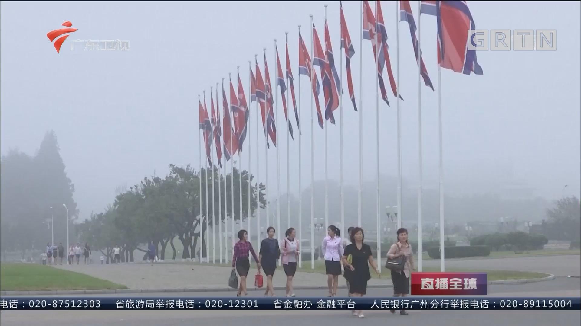 朝鲜谴责美国企图再次加剧半岛紧张局势 华盛顿:平壤举动是制裁打压的成果