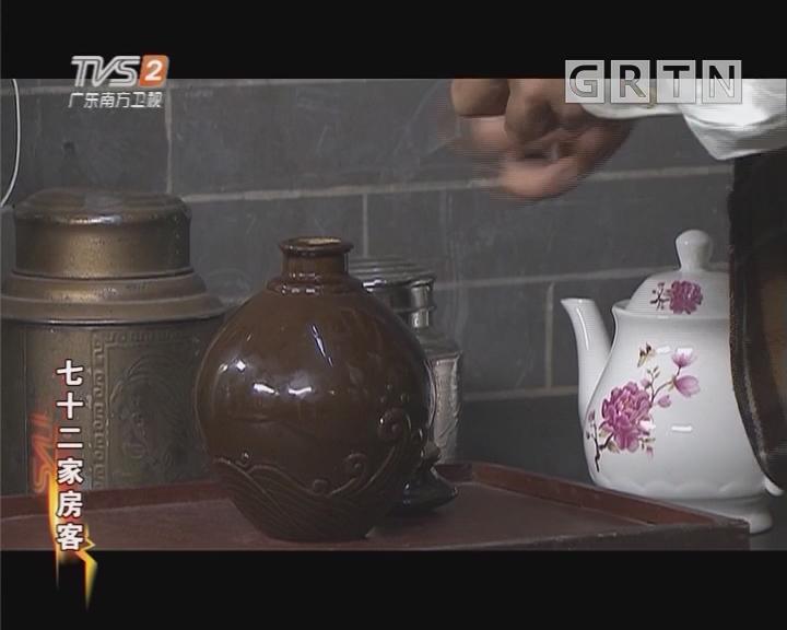 [2018-05-04]七十二家房客:打烂醋埕
