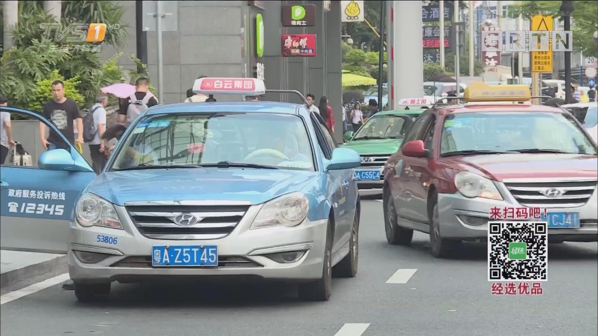 出租车调价第二天 司机:收入增加不大