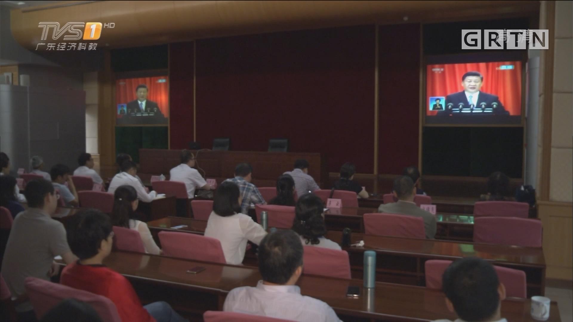 """广东各界干部群众:坚持学习实践马克思主义为实现""""四个走在全国前列""""作出新贡献"""