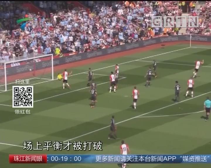 英超大结局:曼城100分创纪录