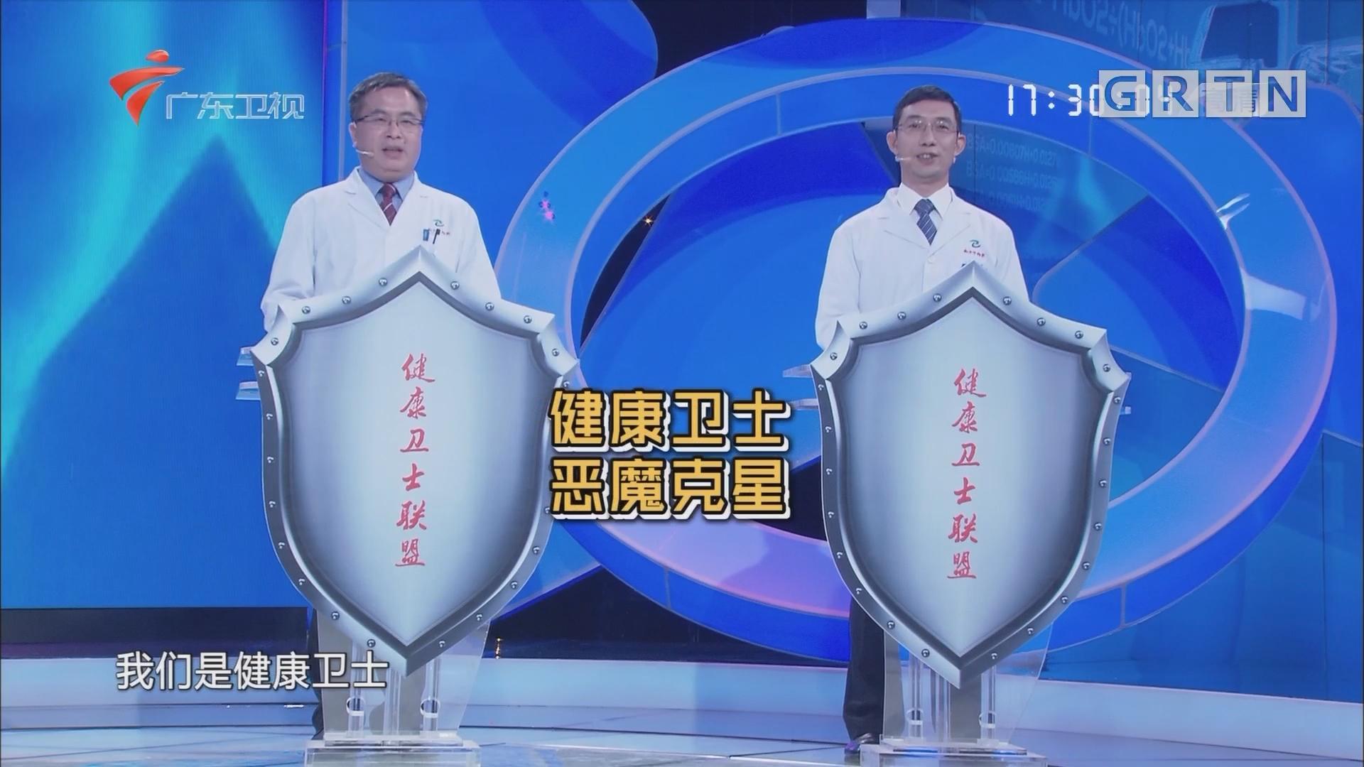 [HD][2018-05-18]健康有道:肝癌:发病率高 致死率高