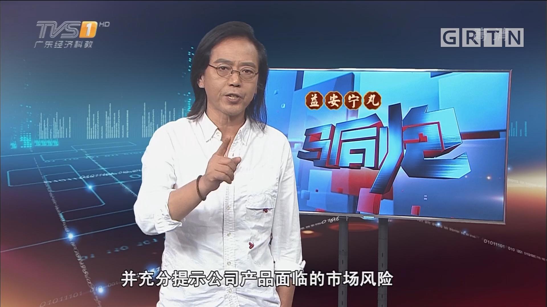 """[HD][2018-05-25]马后炮:评价""""互联网+政务服务""""关键看是否好用"""