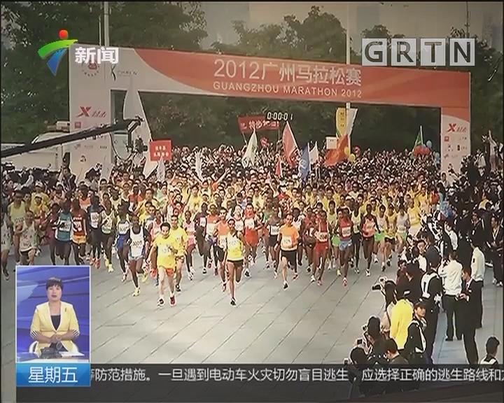 国际博物馆日:广州体育文化博物馆开启系列活动