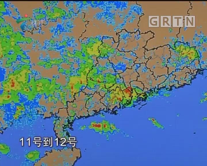 广州8区今晨发布暴雨黄色预警