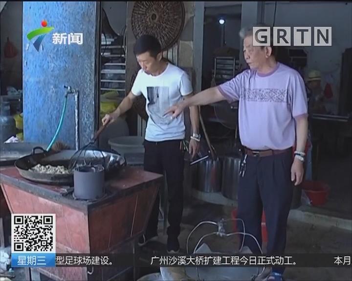 揭阳:花生南糖香酥脆 制作技艺代代传