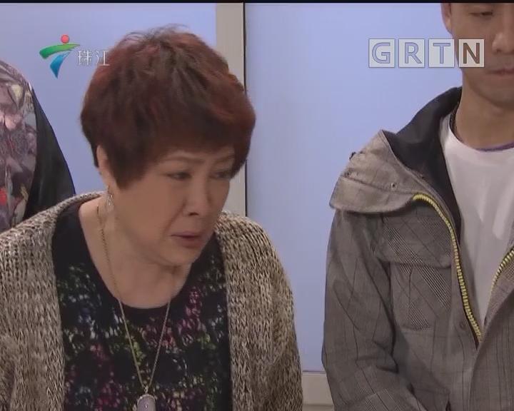 [2018-05-05]外来媳妇本地郎:蜜糖代表我的心(上)