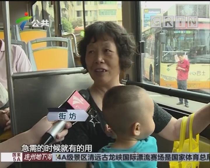 广州:爱心药箱试运营 便民服务街坊称赞