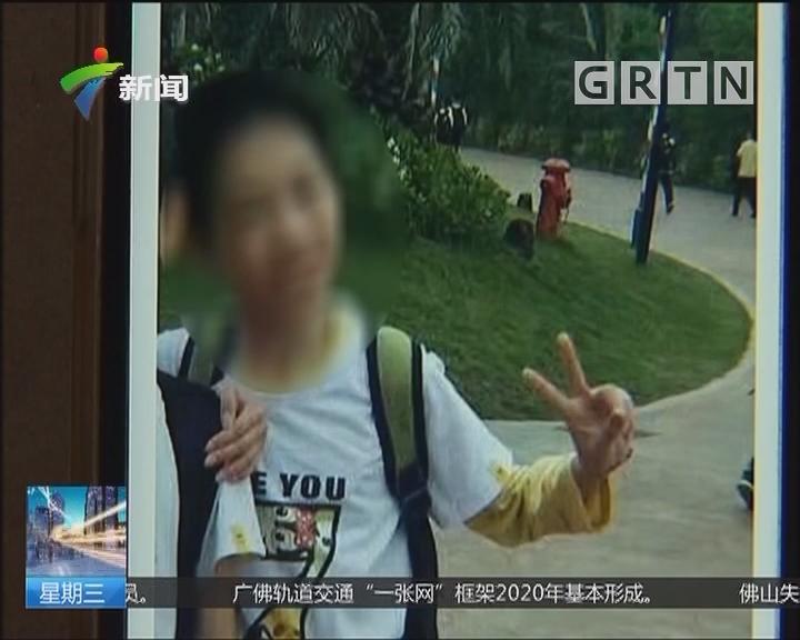 学生走失:12岁佛山出走男孩在广州找到啦