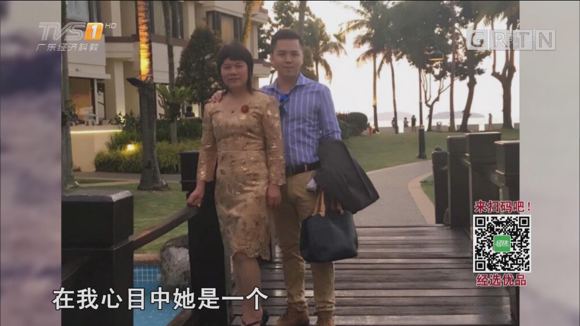 黄淑辉:我是母亲 我也爱我的事业(下)