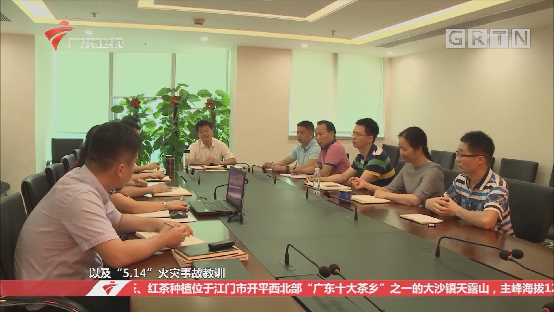 深圳:罗湖区开展夏季安全生产百日行动