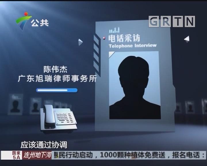 中山:业主保安起争执 目击者奋力阻止