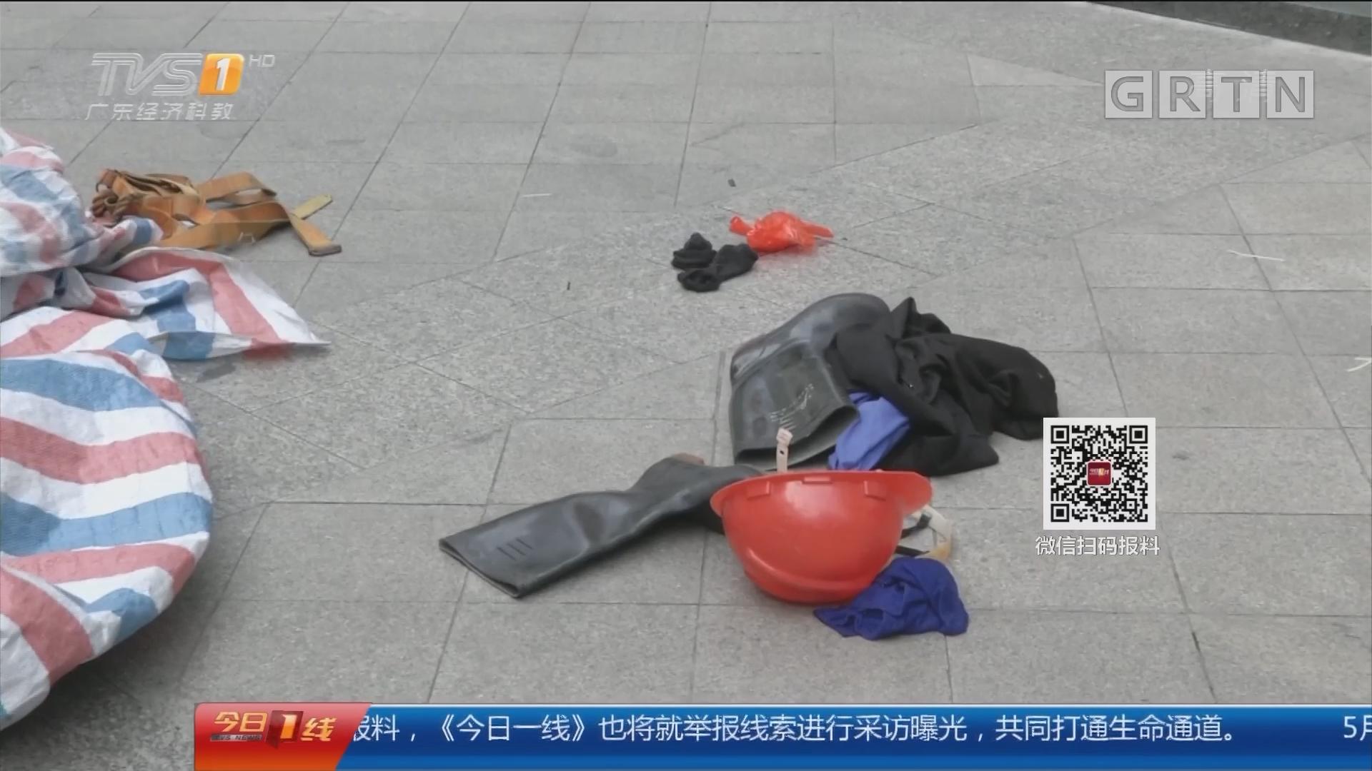 共筑安全:高空作业要小心 清洁工人高空作业 不幸坠落