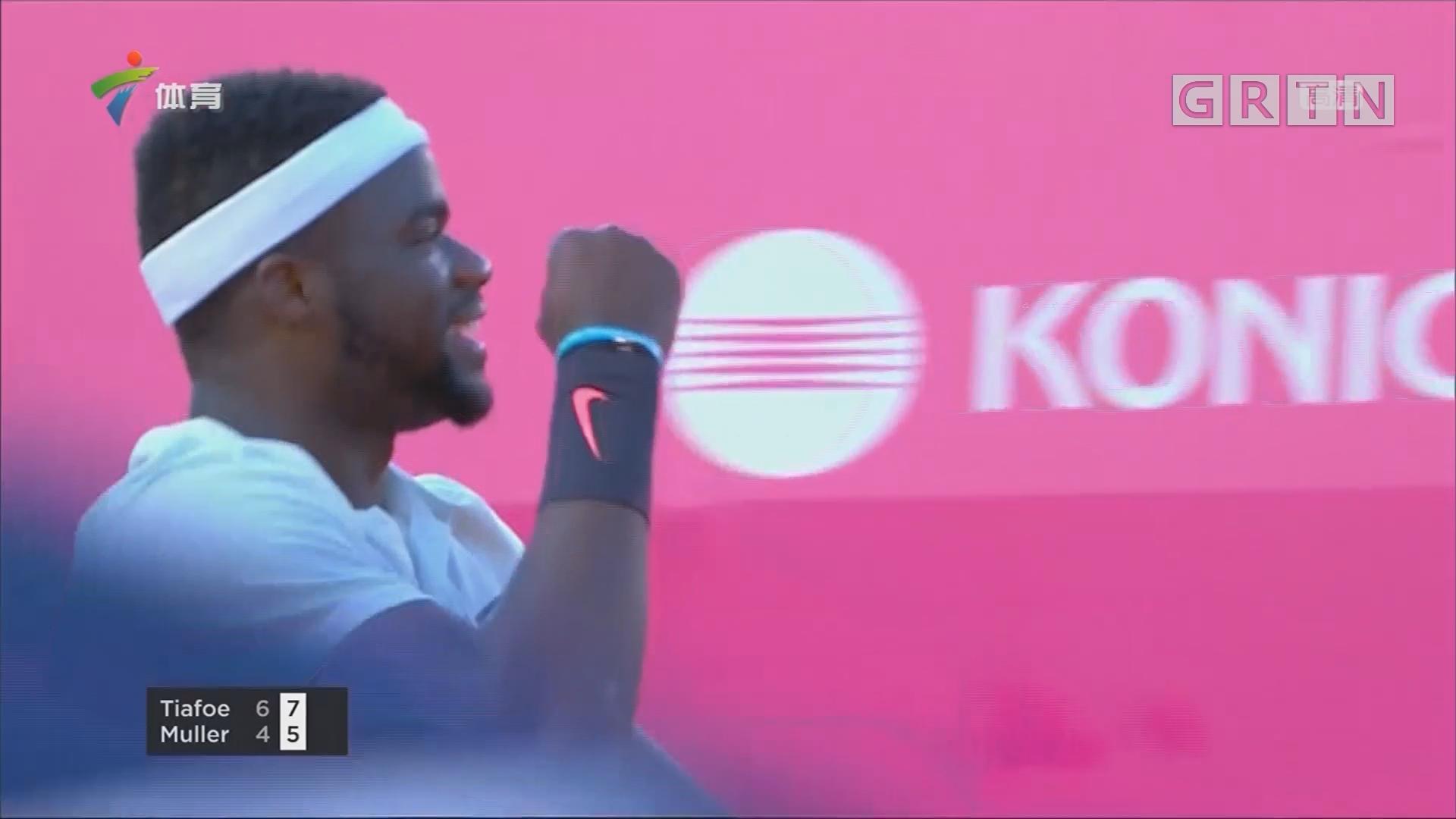 ATP埃斯托里尔公开赛 小将蒂奥菲爆冷晋级