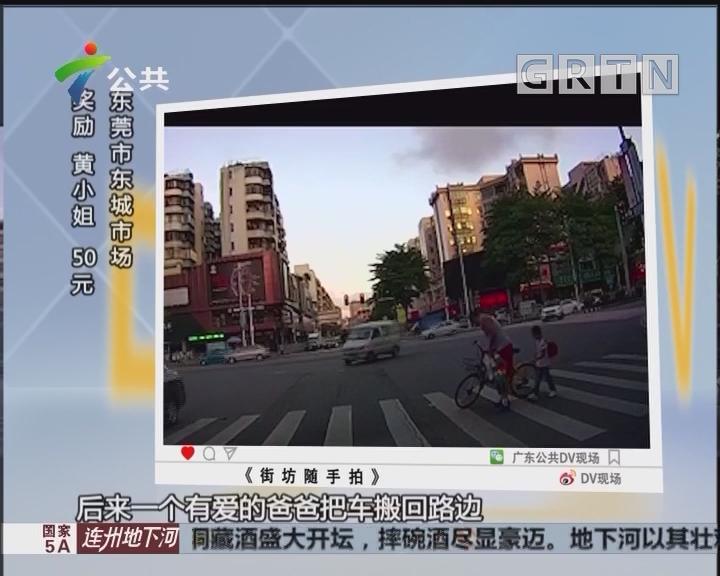 20180507《街坊随手拍》
