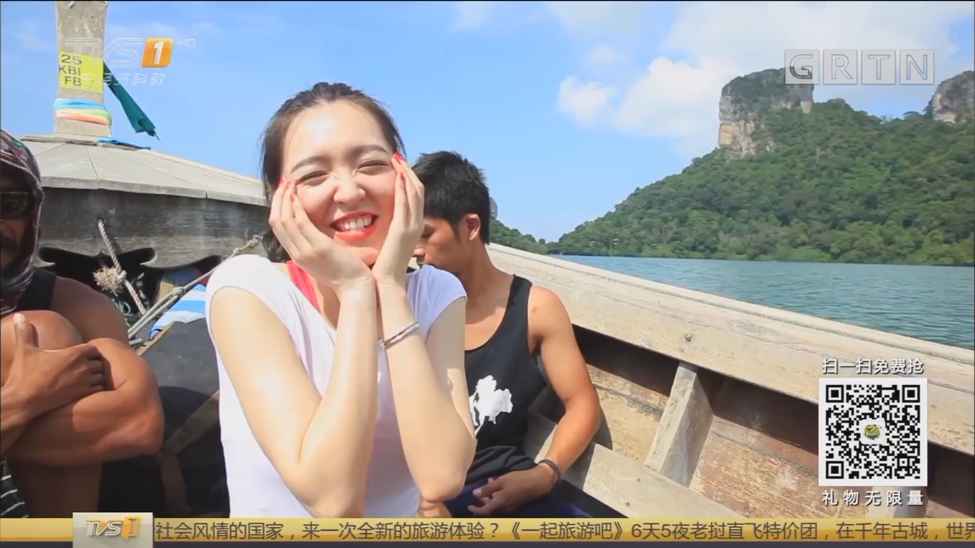 [HD][2018-05-15]一起旅游吧:攀岩