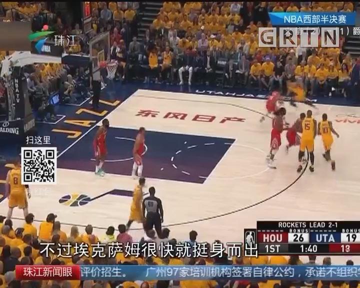 NBA:掌控全场 火箭再胜爵士夺赛点