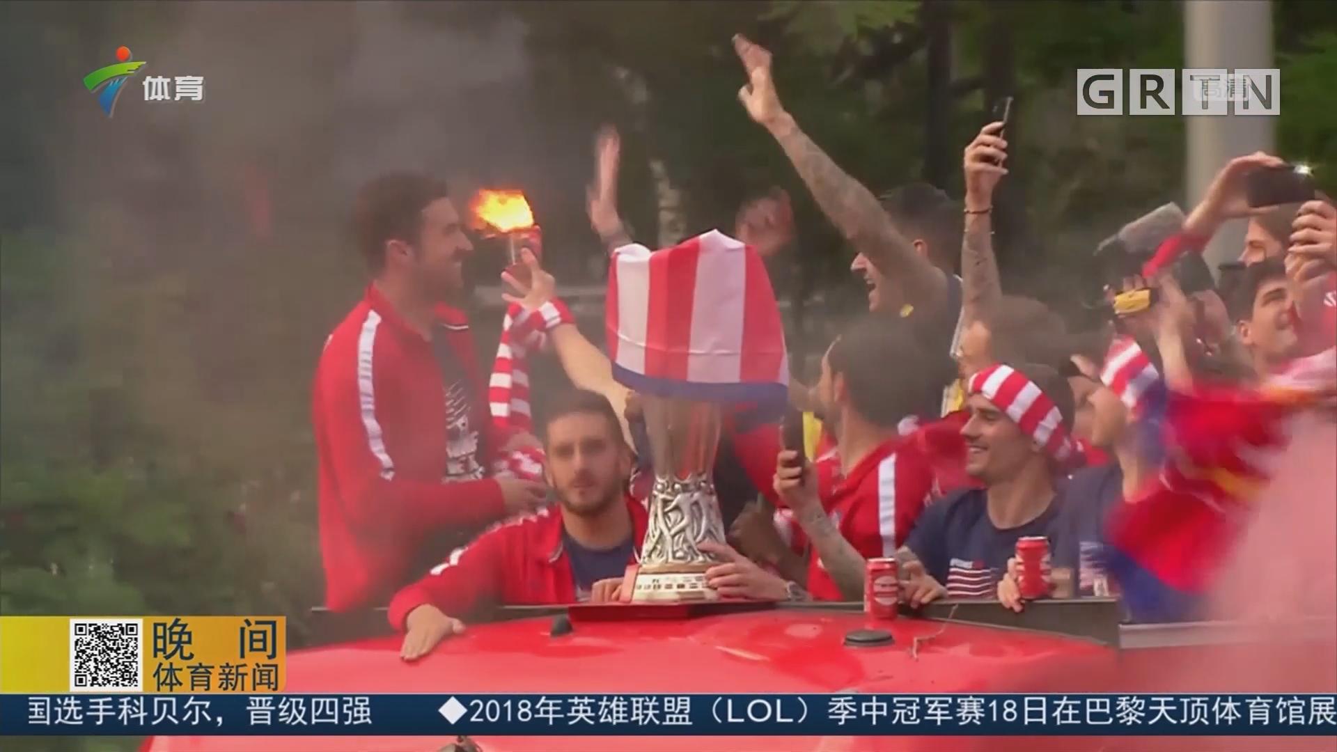 托雷斯:这座欧联杯是最棒的