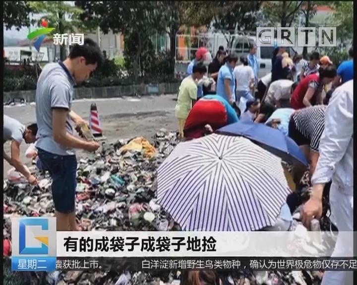 """惠州博罗:货车侧翻起火 村民带锄头""""寻宝"""""""
