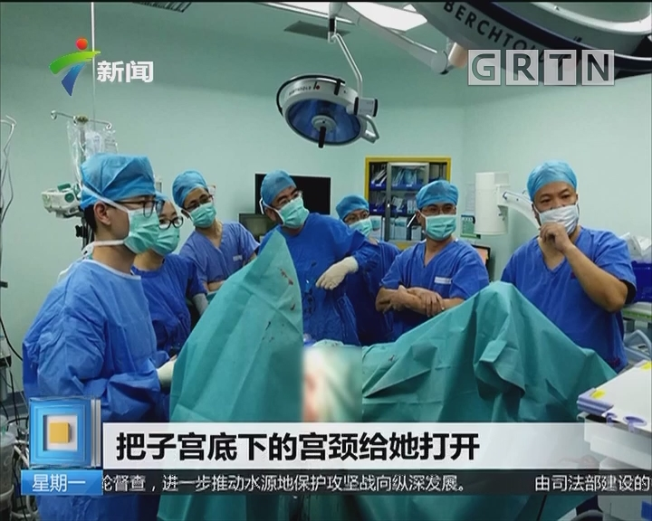 """广州:13岁女孩腹痛难忍 一查竟是""""石女"""""""