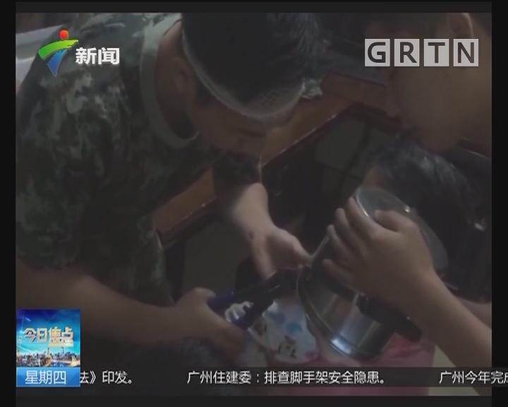 中山:男童把不锈钢壶倒扣头上 消防助其取下