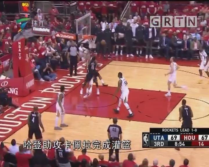 NBA:火箭三分球失准 主场不敌爵士
