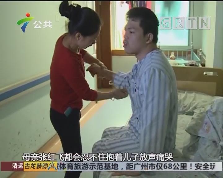 19岁小伙跪行16年:我什么时候能手术?