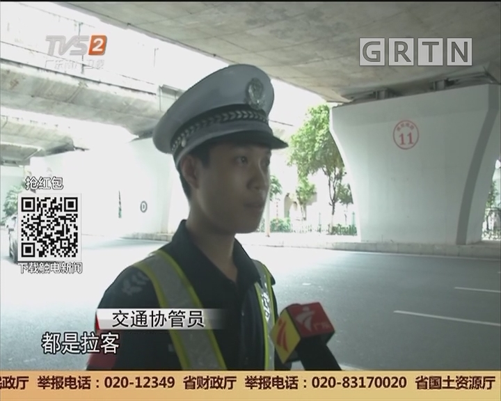 交通新规:广州南站正式禁摩 摩托载客仍有发生
