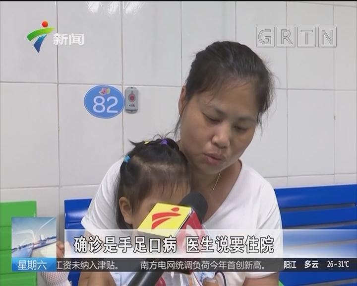 深圳:手足口病聚集性疫情激增两倍