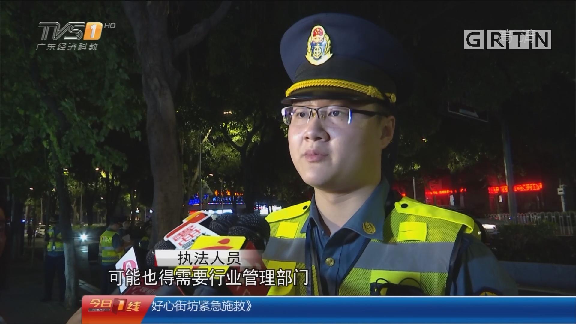 整治出租车行动:夜间突击检查的士 查出141单违章