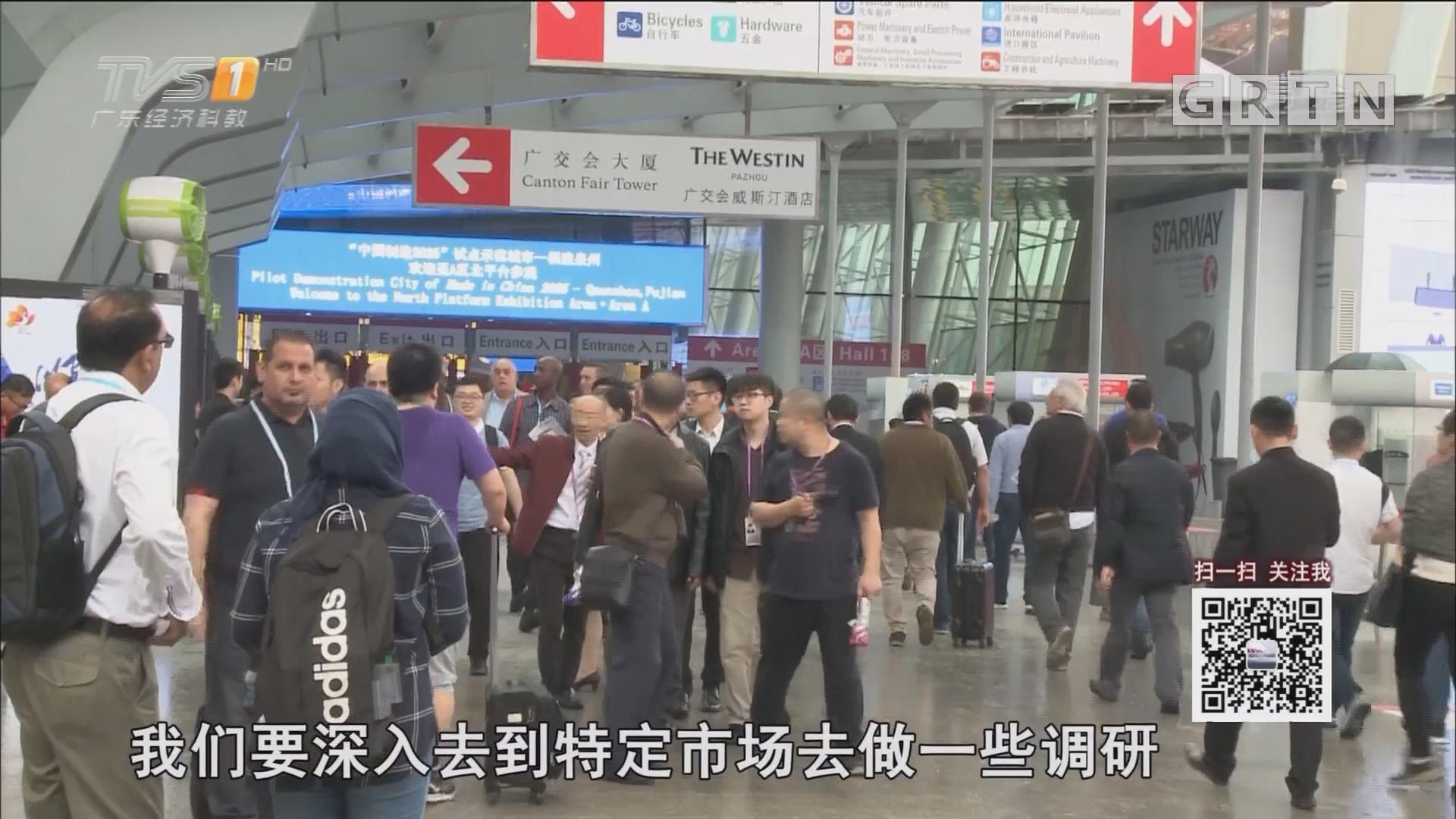 财经大视野:春季广交会闭幕 参展商的思考
