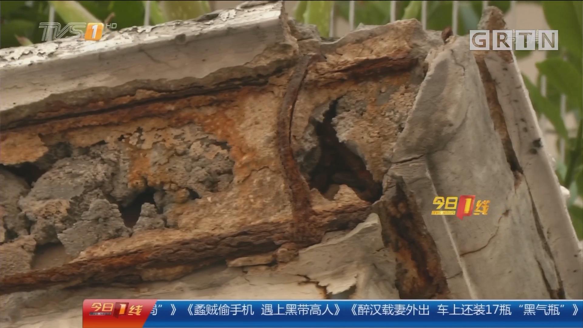东莞南城:楼面水泥条剥落 砸人又砸车