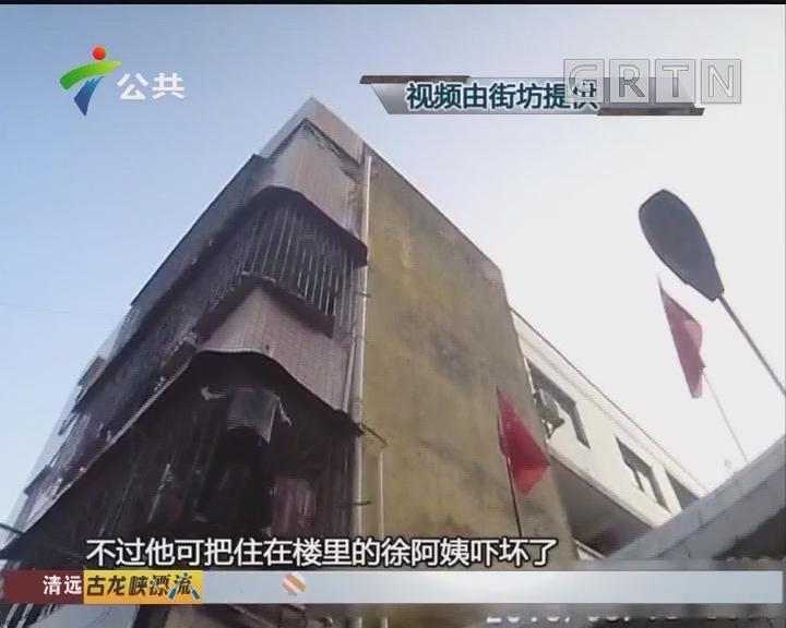 惠州:男子爬上防盗网 不配合救援还耍横