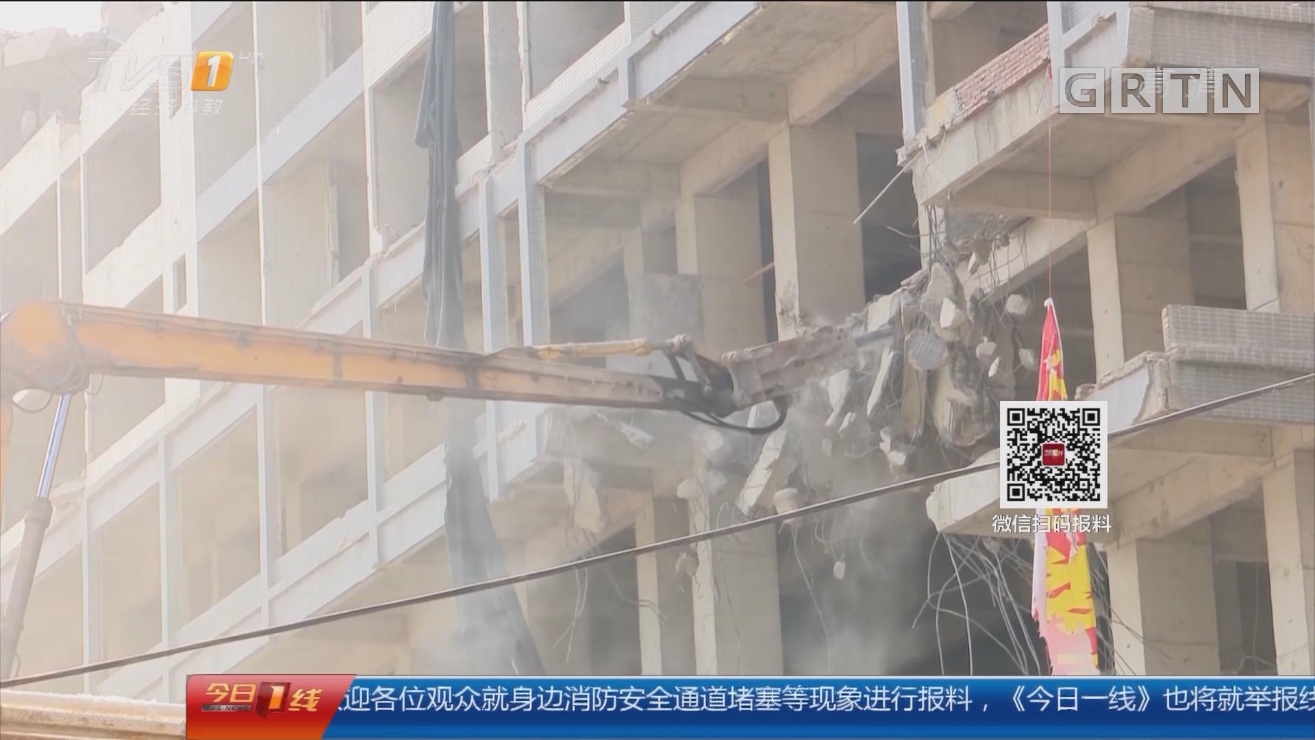 """惠州惠东县:1.48万平方米""""最牛""""违建正式开拆"""