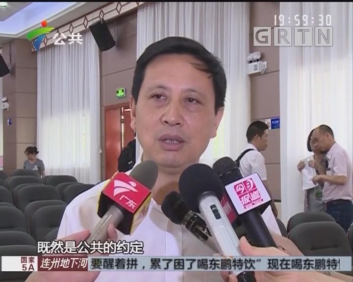 广州校外培训机构专项治理 上百教师宣读承诺书