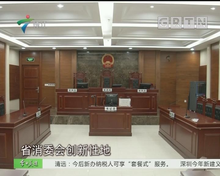 广东赔偿性公益诉讼第一案:假盐案宣判
