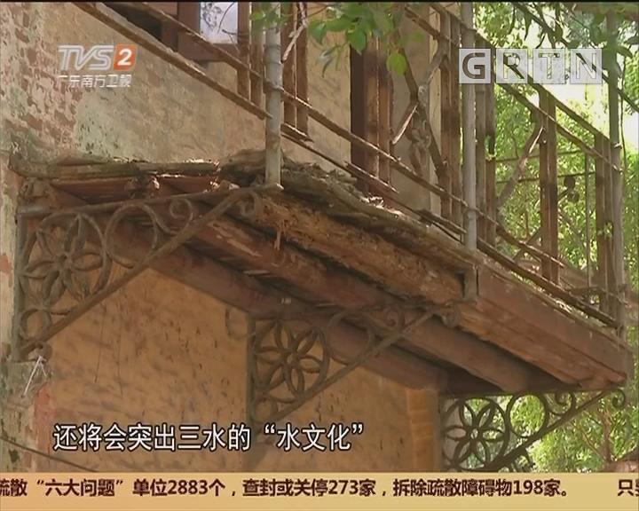 """佛山三水河口火车站:百年火车站""""活化"""" 将成博物馆"""