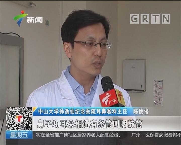 广州:飞机起降时耳朵不适 都是气压惹的祸