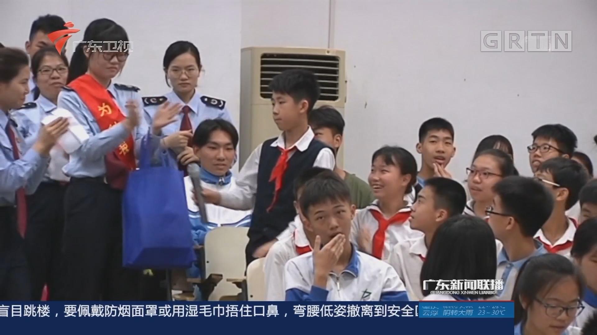 茂名:开展税法宣传进校园活动
