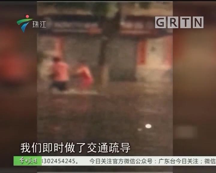 佛山:母女暴雨中触电 民警群众齐救援