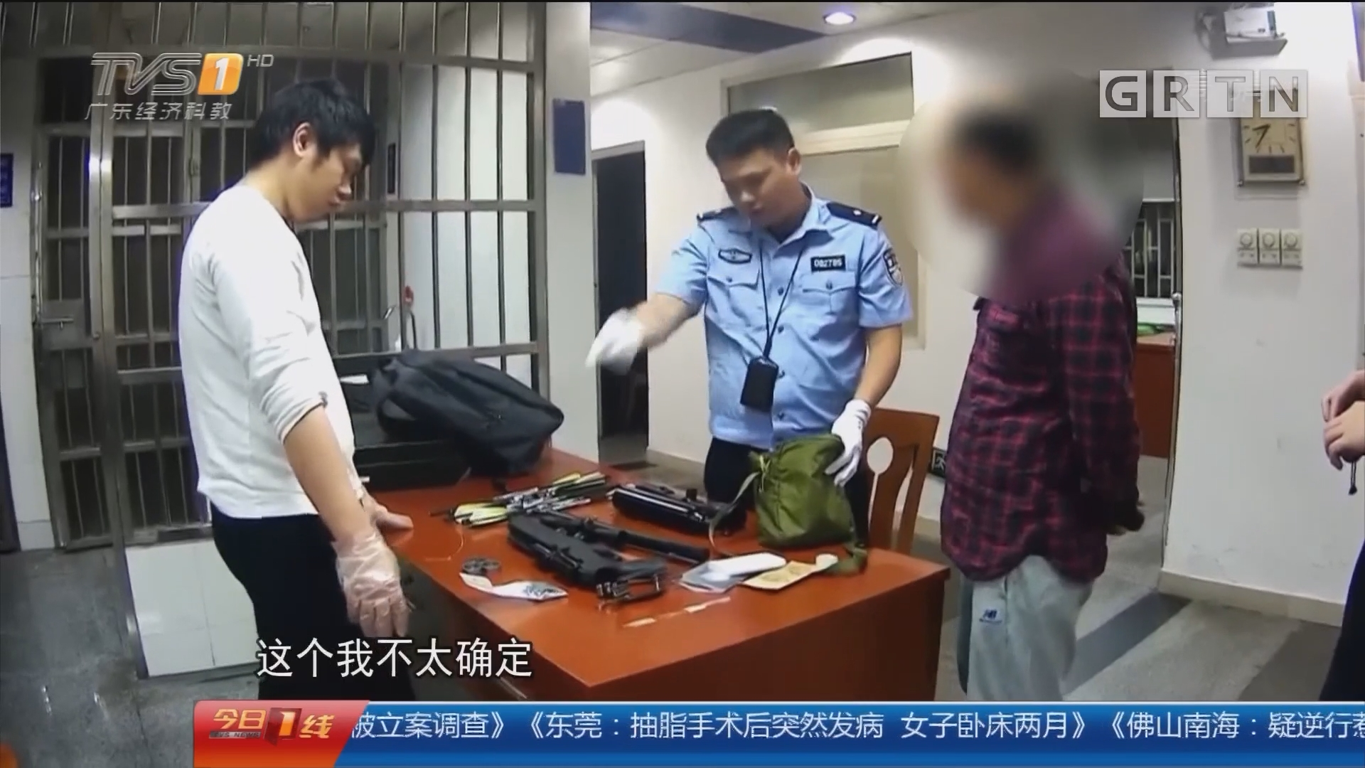 """深圳:行李箱藏""""枪""""欲上高铁 男乘客被拘留"""