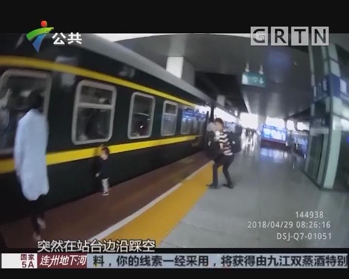 女童突然掉下站台 警民合力施救