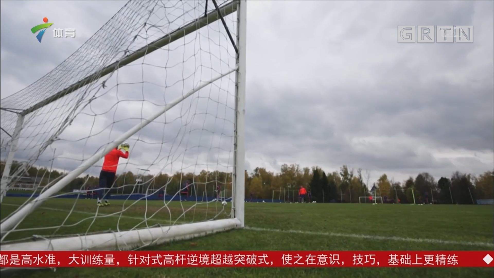《世界杯看世界》带你走进俄罗斯