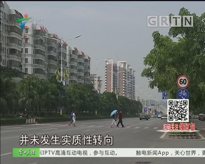 专家热议:楼市发展将进入一个新的阶段