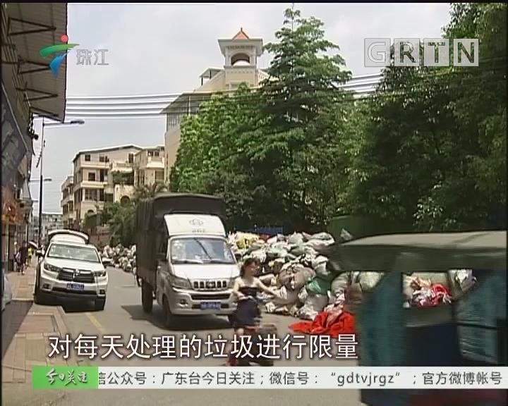 垃圾转运慢 环监所介入全力清理