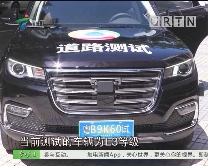 """深圳:首张""""无人驾驶""""牌照发放 腾讯将能上路公测"""